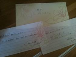 寄付花のアツシさん