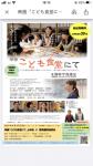 0627kodomosyokudo_chirashi